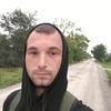 Vovhik 125, 26, г.Уссурийск
