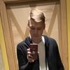 Алексей, 26, г.Москва