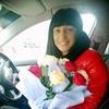 Анастасия, 34, г.Усть-Илимск