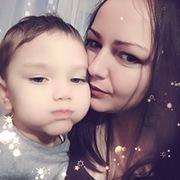Екатерина, 35, г.Абаза