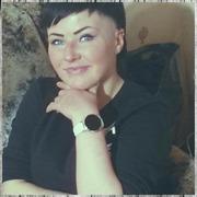 Кристина Ника 30 Мурманск