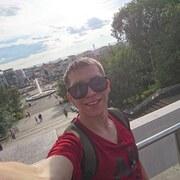 Александр 24 года (Стрелец) Восточный