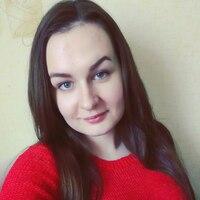 Алина, 28 лет, Скорпион, Бердск