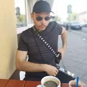 Omar Band 27 Берлин