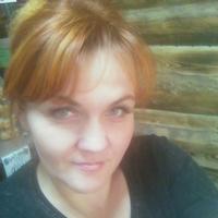 Ирина, 45 лет, Телец, Усолье-Сибирское (Иркутская обл.)