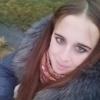 Светлана, 23, г.Казань
