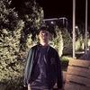 Kasym, 20, г.Южно-Сахалинск