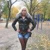 Лаура, 26, г.Грозный