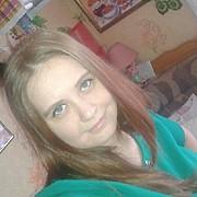Екатерина, 30, г.Минеральные Воды