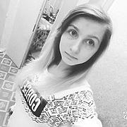 Лиза, 24, г.Норильск