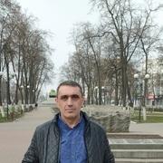Ашот 30 Москва