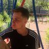 Владимир, 19, г.Астана