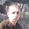 Григорий, 25, г.Киров