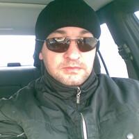 Умар, 46 лет, Весы, Ростов-на-Дону