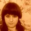 Mila, 31, Hornostaivka