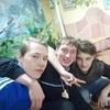 Дима, 20, г.Ярославль