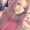 Елена, 21, г.Воронеж