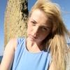 Mila, 33, г.Домбай