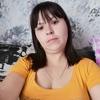 Наталья, 31, г.Куса