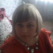 Ольга, 38, г.Камень-Рыболов