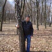 Юрий 40 лет (Овен) Мариуполь