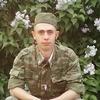 Андрюха, 25, г.Киселевск