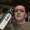 vadim, 31, г.Франкфурт-на-Майне