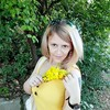 Natka, 34, г.Ялта