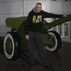 Denis, 35, Votkinsk