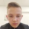 Давид, 16, г.Кременчуг