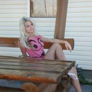 Екатерина, 28, г.Каменск-Шахтинский