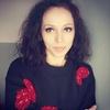 Irina, 37, Luniniec