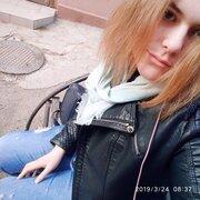 Алёна, 26, г.Одесса