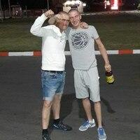 Дима, 28 лет, Близнецы, Брест