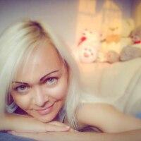 Ирина, 44 года, Близнецы, Челябинск