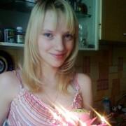 Наташа, 18, г.Ангарск