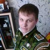 Роман, 28, г.Стрежевой