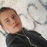 Константин, 20 лет, Близнецы, Каменск-Уральский