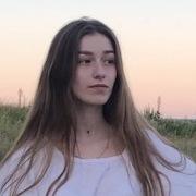 Анастасия 18 лет (Весы) Саратов