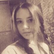 Катя, 16, г.Одесса