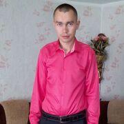 Начать знакомство с пользователем Денис 29 лет (Водолей) в Голованевске