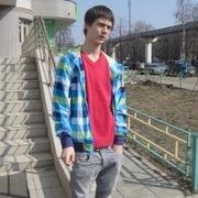 Ян 29 Москва