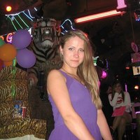 Марьяна, 35 лет, Стрелец, Москва