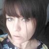 Ната, 42, г.Новороссийск