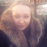 Кристина, 24, г.Камышин
