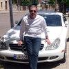 Kiril, 45, г.Кутаиси