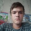 Дима, 16, г.Петропавловск