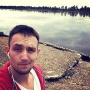 Владимир, 26, г.Благовещенск