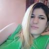 Юлианна, 25, г.Тячев