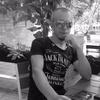 Александр, 25, Торез